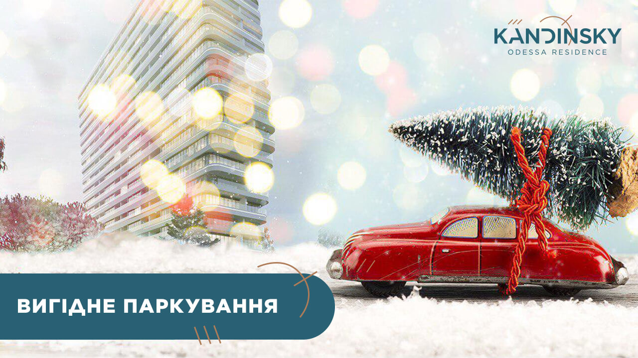 KANDINSKY Odessa Residence gives a 30% discount on parking lots
